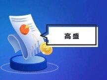 高盛申请 DeFi ETF,传统投行将布局新兴金融?