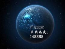 Filecoin到底藏了多少秘密?