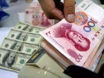 涉腐洗钱五种方式曝光 比特币、泰达币等成洗钱工具