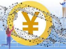 深圳市龙华区人民政府办公室发新公告支持产业区块链