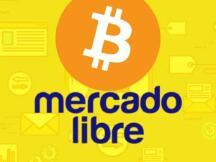 「拉丁美洲亚马逊」公司MercadoLibre购买了780万美元的比特币