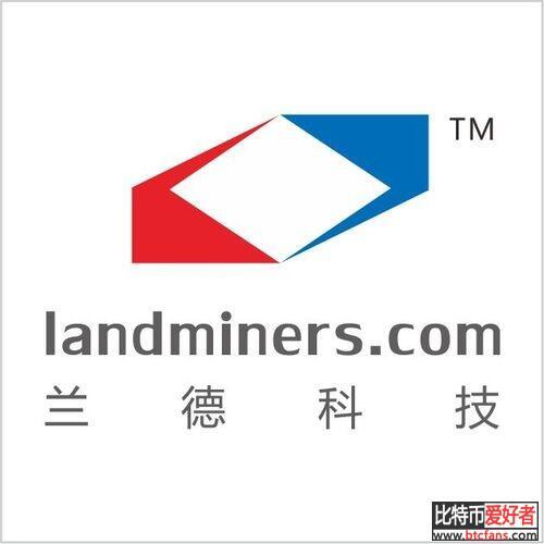 兰德矿局推全新ASIC芯片挖矿机 8月发布