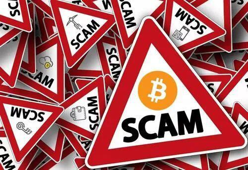 PeckShield:7月共发生安全事件32起,虚拟<ruby>货币<rp>[</rp><rt>huò bì</rt><rp>]</rp></ruby>诈骗案件泛滥