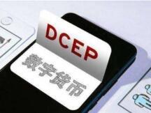 澳媒文章:数字货币的未来将在亚洲决定