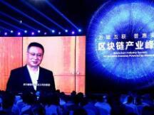 原中国银行行长李礼辉:区块链规模化应用的瓶颈尚未突破