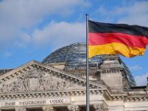 德国即将开放机构加密货币基金!基金经理可将其20%的资金分配给加密资产