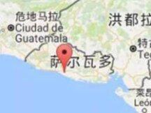 萨尔瓦多的比特币计划进展如何?