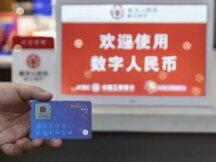 深圳市民乘公交地铁可用数字人民币