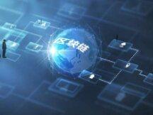 聚焦人工智能大会:从单一技术走向融合 区块链打破技术次元壁加速商用