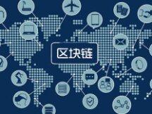 区块链互操作性:大规模应用的关键