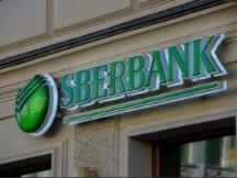 俄罗斯对比特币的热身:俄法院命令该国最大银行解除对Crypto交易账户的封锁