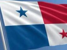 巴拿马政客将在7月呈交加密相关法案