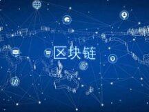 """区块链是虚拟世界的""""水电"""" 蚂蚁、华为呼吁共建生态"""