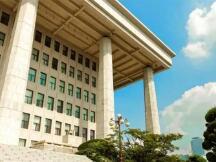 韩国可能将20%加密税的执行延迟到2022年