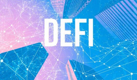 DeFi价值论:陨落的Yearn Finance