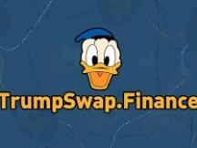 手把手教你挖TrumpSwap(附挖矿教程)