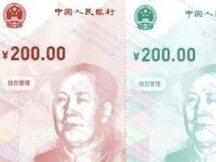 大连市民可使用数字人民币缴纳社保费