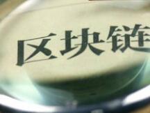 中国法定数字货币发展新机遇