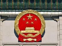 广西印发《广西壮族自治区区块链产业与应用发展规划(2020—2025年)》的通知