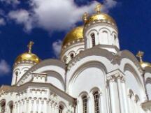 俄罗斯国有银行储蓄银行Sberbank正考虑发行卢布稳定币