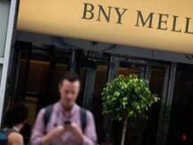 BNY Mellon称将聘请Fireblocks合作提供比特币托管服务