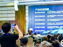 政策重大升级、成立最强行业联盟,上海要做长三角区块链产业领头羊?