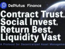 新型DeFi资管协议DePlutus:想开启链上基金新时代 还需迈过哪些坎?