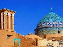 """伊朗将试点""""国家加密货币"""",修改中央银行法"""