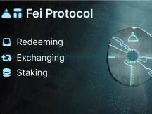 Fei即将完成创世,你该如何操作?