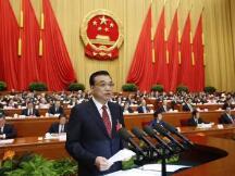 """政府工作报告:""""十四五""""时期建设数字中国"""