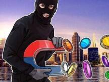 公安部廖进荣:每年流到境外赌资超万亿 虚拟货币转账是整治难点
