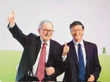 浅谈盖茨和李嘉诚的双龙卸甲:一个在链圈扶贫 一个在币圈赚钱