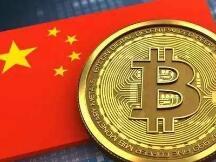 比特币有两种:比特币和中国比特币
