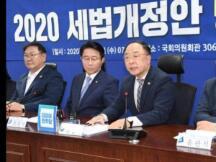 韩国政府将征税加密货币交易所得22%,投资者有何省税策略?