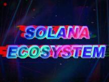 图解Solana生态百大应用:DeFi、基础设施等八大领域全线扩张