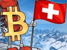 瑞士SIX交易所挂牌主动管理式比特币ETP