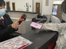 北京汽车博物馆支持数字人民币支付