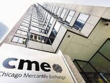 CME集团发布比特币价格指数