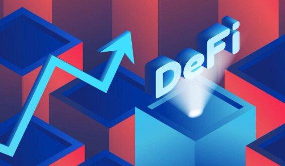 传统金融机构怎样迎接DeFi?DeFi的影响力及疑虑分析