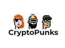 CryptoPunks 不可阻挡的涨势背后究竟有哪些推手?