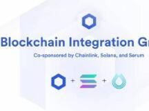 去中心化预言机Chainlink发布区块链集成激励计划