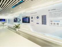 首个区块链服务网络BSN官方展厅在杭州市下城区建成并开放参观