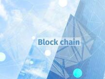 52家A股公司区块链应用已落地 算力及分布式存储业务成探索新领域