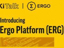 BiKiTalk对话Ergo公链核心开发者Alexander Chepurnoy