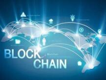 看《四川省区块链产业白皮书 2020》了解四川区块链产业布局