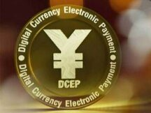 数字人民币试点场景已超过132万个,可加载与货币功能相关的智能合约