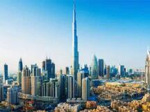 迪拜自贸区成为首个接受比特币的阿联酋政府实体