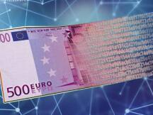 欧洲央行行长:将在几个月内决定是否推出数字欧元