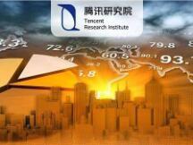 """""""十四五""""加快数字经济发展需关注的六项政策举措"""