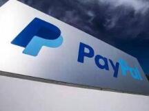 PayPal已确认正在为3亿用户开发加密货币服务功能